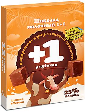 «OZera», шоколад молочный детский, 90г