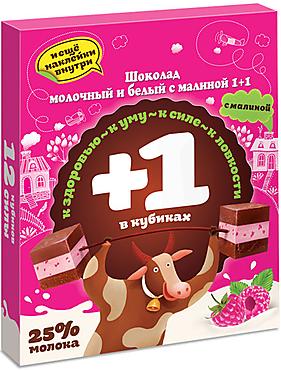 «OZera», шоколад молочный и белый с малиной, детский, 90г