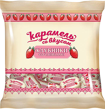 Карамель со вкусом клубники со сливками, 180г