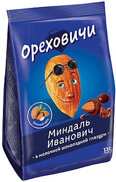 «Ореховичи», драже «Миндаль Иванович» в молочной шоколадной глазури, 135г