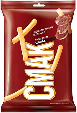 «СМАК», картофельная соломка со вкусом казы, 60г