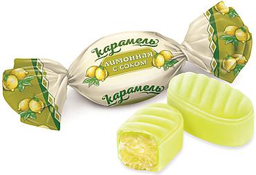 Карамель «Лимонная с соком» (упаковка 1кг)