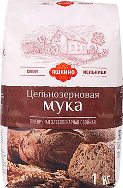 «Яшкино», мука пшеничная цельнозерновая, 1кг