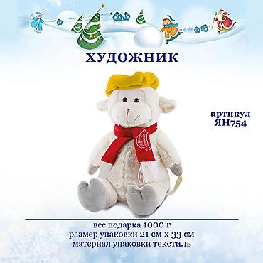 Подарок «Художник», 1кг