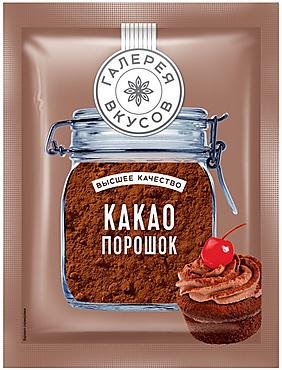 «Галерея вкусов», какао-порошок, 75г