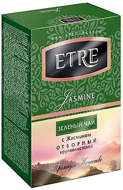 «ETRE», jasmine чай зеленый с жасмином, крупнолистовой, 100г