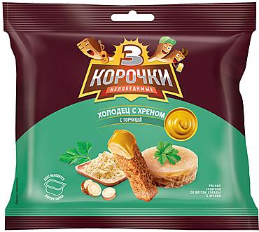 «3 Корочки», сухарики со вкусом холодца с хреном и горчицей, 85г