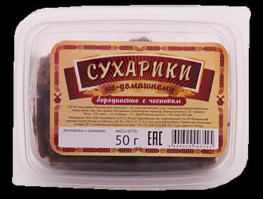 Сухарики Бородинские по-домашнему с чесноком, 50г