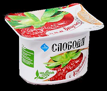 Биойогурт 2.5% «Слобода» клубника, 125г