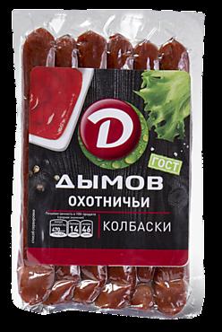 Колбаски «Дымов» Охотничьи, 240г