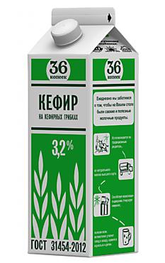 Кефир 3.2% «36 копеек», 900г
