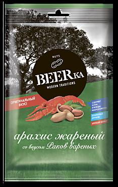 Арахис «Beerka» со вкусом вареных раков, 90г