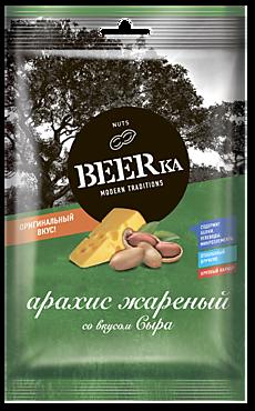 Арахис «Beerka» жареный, со вкусом сыра, 90г