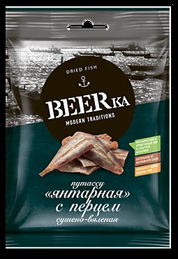 Рыбка сушеная «Beerka» путассу с перцем, 70г