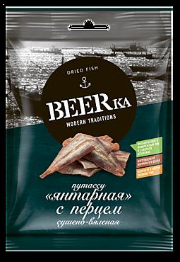 Рыбка сушеная «Beerka» Янтарная с перцем, 25г