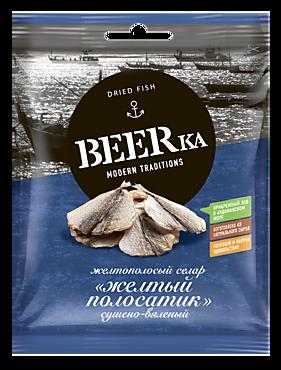 Рыба сушеная «Beerka» жёлтый полосатик, 25г