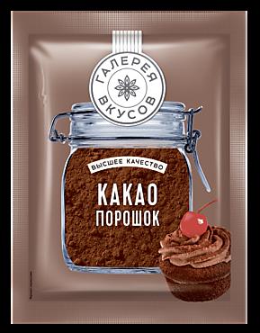 Какао-порошок «Галерея вкусов», 75г