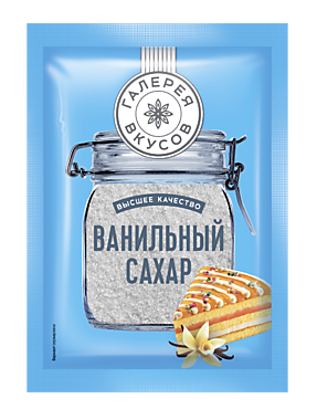 Ванильный сахар «Галерея вкусов», 20г