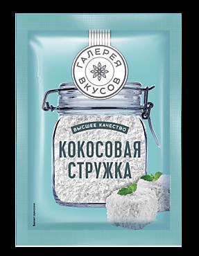 Кокосовая стружка «Галерея вкусов», 20г