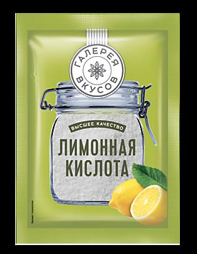 Лимонная кислота «Галерея вкусов», 50г