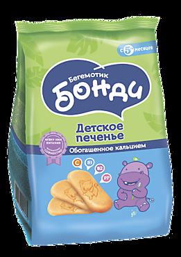 Детское печенье «Бегемотик Бонди» обогащенное кальцием, 180г