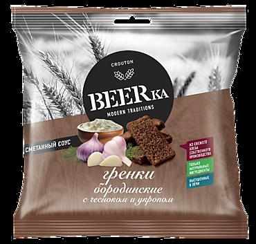 Гренки «Beerka» со вкусом чеснока с укропом и сметанным соусом, 80г