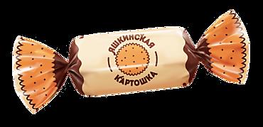 Конфеты «Яшкинская картошка»