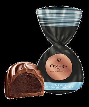Конфета «OZera» трюфель молочный шоколад