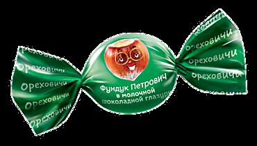 Конфеты «Ореховичи» Фундук Петрович в молочной шоколадной глазури