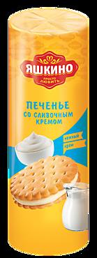 Печенье-сэндвич «Яшкино» со сливочным кремом затяжное, 182г