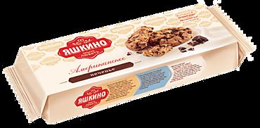 Печенье сдобное «Яшкино» Американское, 200г