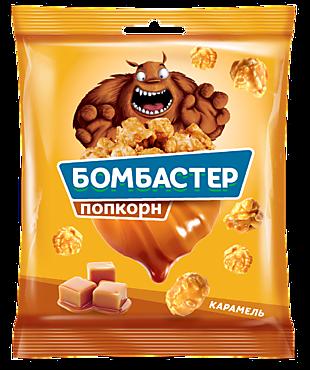 Попкорн «Бомбастер» карамель, 50г