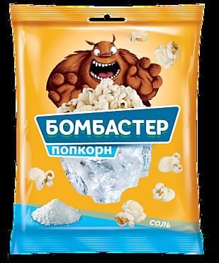 Попкорн «Бомбастер» с солью, 35г