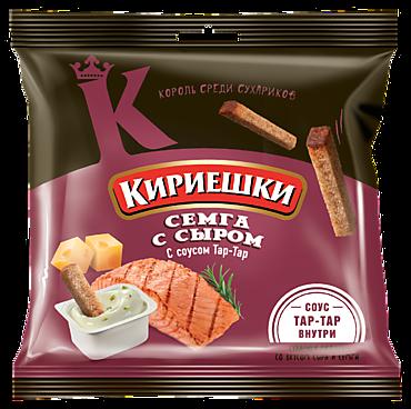 Сухарики «Кириешки» со вкусом сёмги с сыром и соусом тар-тар, 85г