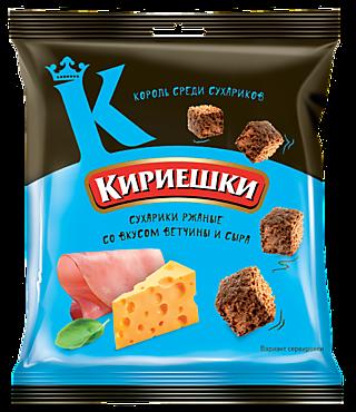 Сухарики «Кириешки» со вкусом ветчины и сыра, 40г