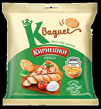 Сухарики «Кириешки Baguet» со вкусом пиццы и сырным соусом, 45г
