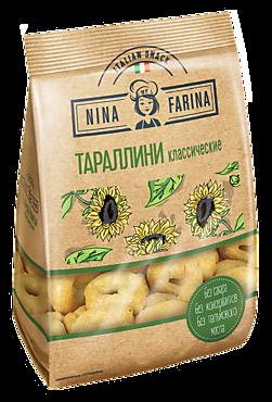 Тараллини «Nina Farina» классические, 180г