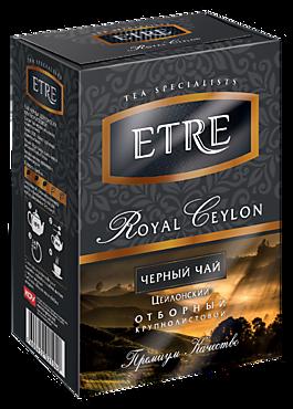Чай «Etre» Royal Ceylon черный цейлонский крупнолистовой, 100г