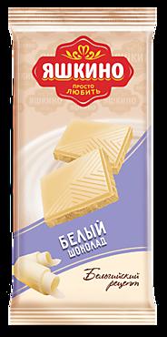 Шоколад «Яшкино» белый, 90г