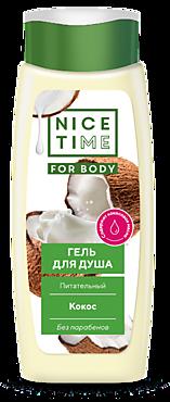 Гель для душа «Nice Time» Кокос, 400мл