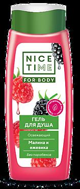 Гель для душа «Nice Time» Малина и ежевика, 400мл