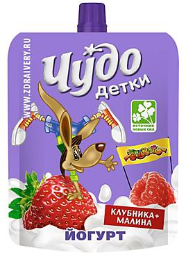 Йогурт 2.5% «Чудо детки» клубника-малина, 85г
