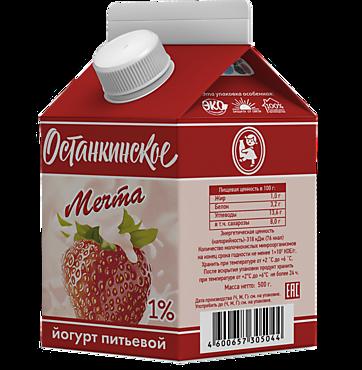 Йогурт питьевой 1% «Мечта» клубничный, 500мл