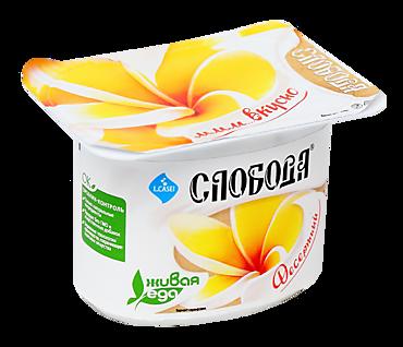 Биойогурт 5.8% «Слобода» натуральный десертный, 125г