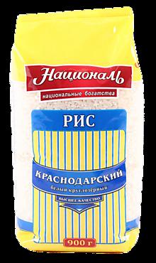 Рис «Националь» Краснодарский круглый, 900г