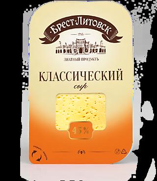 Сыр 45% «Брест-Литовск» классический, 150г