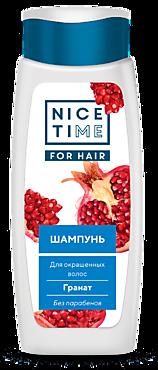 Шампунь «Nice Time» Гранат для окрашенных волос, 400мл