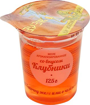 Желе «Ростагроэкспорт» со вкусом клубники, 125г