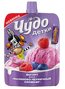 Йогурт 2.7% «Чудо детки» со вкусом малиново-черничного пломбира, 85г