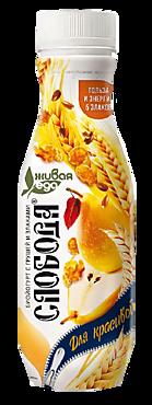 Биойогурт питьевой 2% «Слобода» Груша-Злаки, 290г